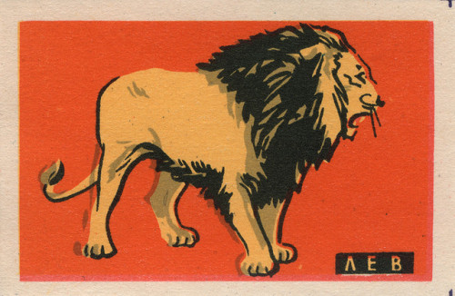 Russian matchbox label. Source: Maraid Design on Flickr.