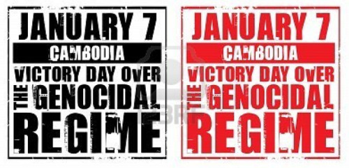 VICTORY DAY 07 JANUARY 2012 Today marks the 33rd anniversary of the fall of the Khmer Rouge. This national holiday is also called Victory over Genocide Day. It marks the day in 1979 that Vietnamese troops entered Cambodia and began an assault that ended the bloody regime of the Khmer Rouge. It is estimated that as many as two million Cambodians were killed during the nearly four years that Pol Pot of the Khmer Rouge ruled the country. The celebration is viewed with mixed emotions by many Cambodians, since the holiday also marks the beginning of Cambodian dependence on Vietnam. A moment of silence to those who were lost, we will never forget your struggle.