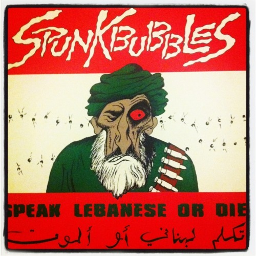 Spunkbubbles - Tonight