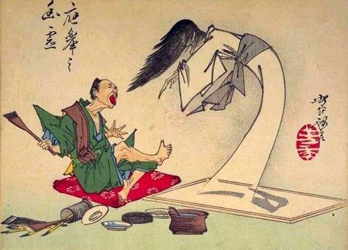 月岡芳年 �... Japanese Wallpaper