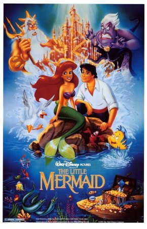 "The Little Mermaid Watch Time: 20 minutes ""This movie isn't good because of the sharks. Sharks are scary because they might bite me. The little fish knows how to swim and wait for sharks. The little mermaid doesn't know nothin'. You know what would make this movie better? Cranes. They could lift the sharks out of the water. Yeah, cranes would make it better."""