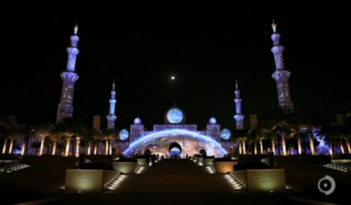 Augmented Reality Projected on Mosque is Fireworks Alternative To celebrate the United Arab Emirates National Day 2011, technologists  and designers at Obscura Digital created an augmented reality canvas  over the Sheikh Zayed Grand Mosque and  the Al Jahili Fort in the Gulf region. Augmenting reality with a  projector, and images is a new way of celebrating without creating  waste. Although the 44 projectors with a combined brightness of 840,000  lumens does create carbon emissions, we avoid all the toxins and dangers  of fireworks –– which the Middle East people so love. Click here for  mind-blowing images and video. via Green Prophet