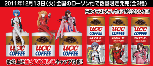 Better closeup of the new UCC Coffee Evangelion girls. <3  Now I'm craving a can of this, it's been ages. :-9