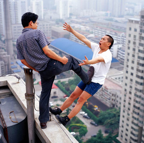 25 Levels of Freedom by Li Wei.