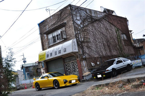the fujiwara tofu shop