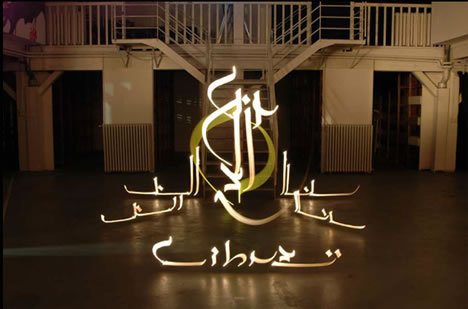 "ART!!! - French Light Calligraphe - Julien Breton  Just some elegant light painting that is amazing. That is all. For all I know this could say ""Death to America"" and I'd still think it's cool. Please show the artist some love."