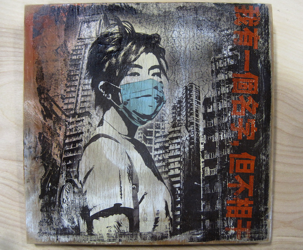 eddiecolla:  8x8 inches on found wood