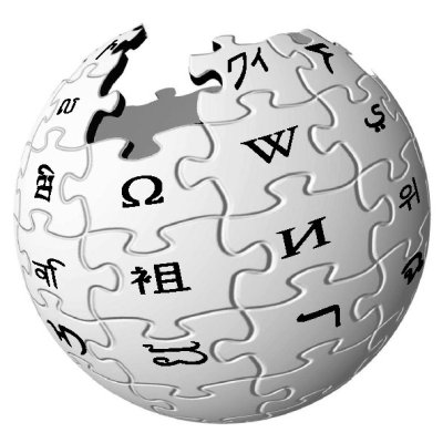Happy 11th Birthday, Wikipedia! Via Singularity Hub:  [I]t's doing more than subsisting, it's thriving. Wikimedia Foundation's annual fund drive raised $4.5 million in 2008, $8.7 million in 2009, $15 million in 2010, and now $20 million in 2011. The drive is also getting faster (dropping from 67 days to 50 from 2009-2010), and broader, as seen in the increased number of donors. Besides Wikipedia, there are ten sister projects: Wiktionary, Wikibooks, Wikimedia Commons (aka Wikicommons), Wikispecies, Wikiquote, Wikisource, Wikiversity, Wikinews, MediaWiki, Wikimedia Incubator, and Wikimedia Metawiki. Each has its own dedicated user base and corps of volunteers. WMF has sites in almost every country and in 282 different languages. The 2011-2012 Foundation Plan calls for expanding the sites further every year. The 2011-2012 budget is actually $28.3 million, with missing funds to be met by grants from institutions like the Sloan Foundation. (This drive and grant combination is the norm, and it seemingly works well.) Wikimedia has increased its hires, bringing the company from 50 to 78 in the past fiscal year and aiming to further increase staff by as many as 35 more hires. Wikimedia Foundation has plenty of money to spend as well, they run a high level of reserves ($13 million or so), and they continue to exceed their expectations in revenue. (Revenue was up 50% or so in 2010). To balance that boon, spending is going to increase by 24% in 2012 to invest in better harnessing the crowd.