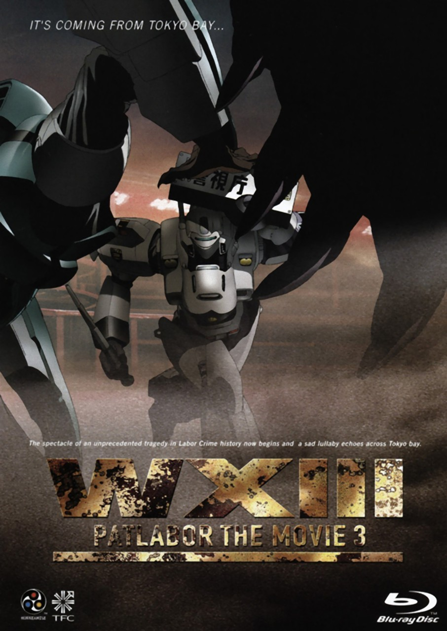 WXIII 機動警察パトレイバー|WXIII: Patlabor the Movie 3