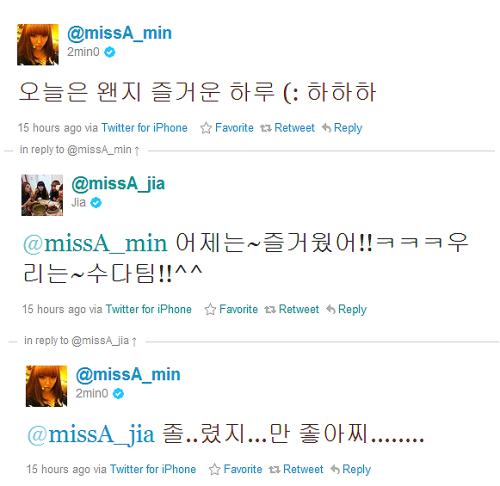 TRANSLATION:  Min: Today is an enjoyable day for some reason (: Hahaha Jia: Yesterday~I had fun!!ㅋㅋㅋWe are~the talkative team!!^^ Min: Was..sleepy…but liked it……..