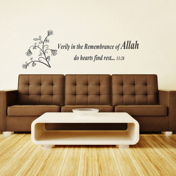 Verily in the remembrance of Allah do hearts find rest 13:28 www.simplyimpressions.com