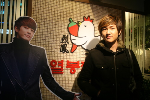 shineetown:  Onew daily photo in restaurant ^^  I can't remember the name of the artist that had it but it's a chicken restaurant, right? I mean.. I mean you know what I mean!! keke via shineeinmyroom click on it for bigger size  I had to repeatedly glance back at the pic because all I kept on seeing was the chicken holding onto the red pepper at the back….and then onew….and then se7en…and then everything else.