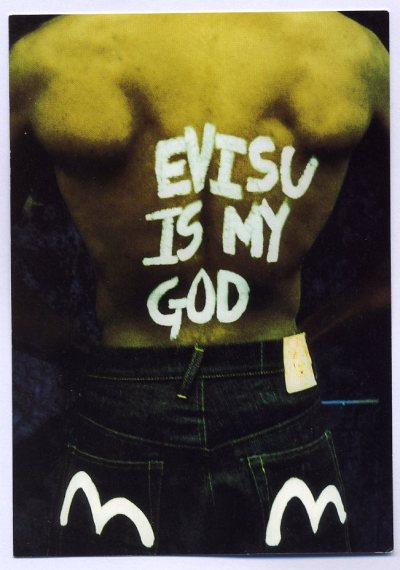 1996 | Evisu Sarah shot the 'Evisu is My God' advert