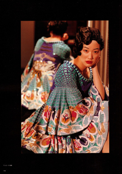 appleinspiration:  Aoi Yu for SO-EN February 2012 scanned/edited by myself