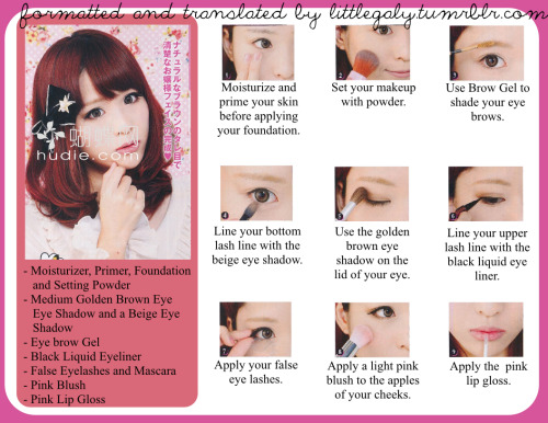 littlegaly:  Lolita makeup tutorial from the February 2012 issue of Kera.