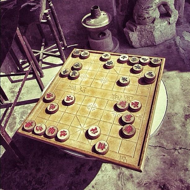 Game. #china #game #chinese #iphonesia #igerextremadura #iphoneography (Taken with instagram)