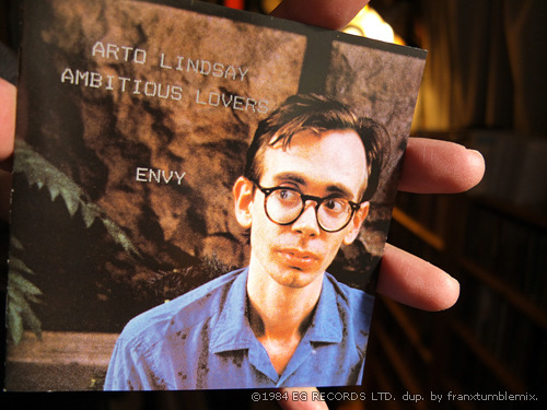 ENVY / ARTO LINDSAY, AMBITIOUS LOVERS ©1984 EG RECORDS LTD.