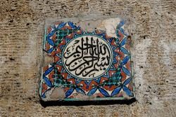 thealchemyofhappiness:  Arabic calligraphy tile, Istanbul (by ibnjamin)