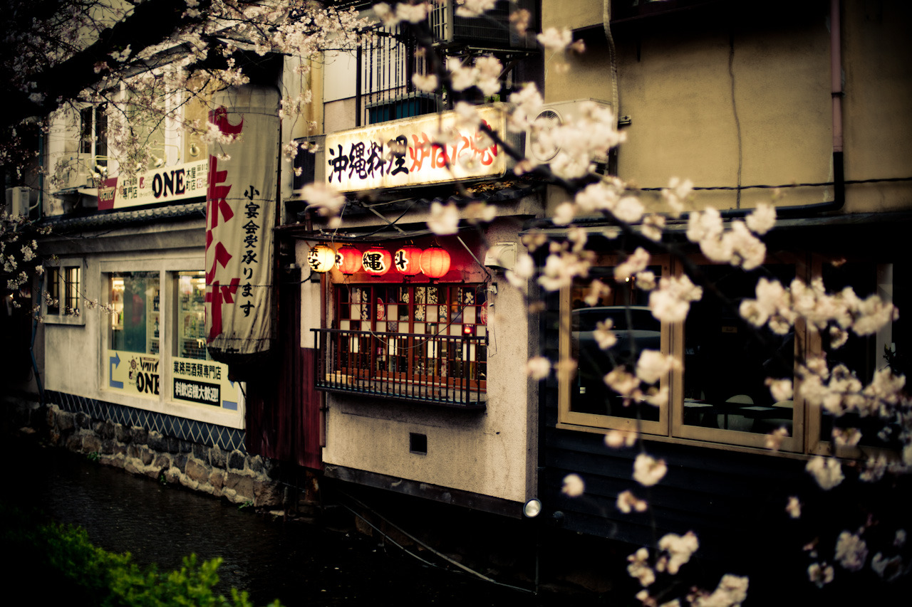 Streamside restaurant in Kyoto on Flickr. Via Flickr: A little place filled with elderly Japanese gentlemen. Very atmospheric.
