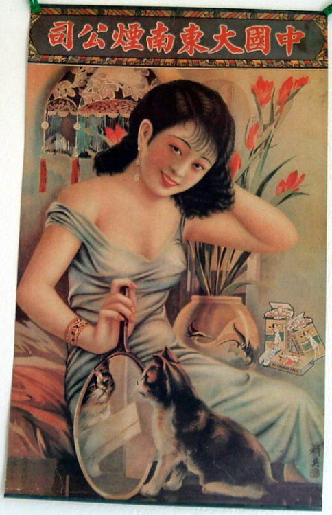 Chinese woman with cat, 1920s postervia