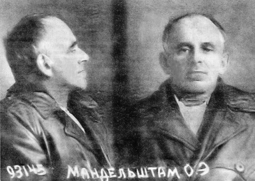 i12bent:  Osip Mandelstam,  Jewish-Russian poet: January 15, 1891 - 1938 (murdered in Stalin's death camp in Vladivostok)… — Alone I stare into the frost's white face. It's going nowhere, and I—from nowhere. Everything ironed flat, pleated without a wrinkle: Miraculous, the breathing plain. Meanwhile the sun squints at this starched poverty— The squint itself consoled, at ease …  The ten-fold forest almost the same … And snow crunches in the eyes, innocent, like clean bread.                                                              — January 16, 1937 (Translated by John  High and Matvei  Yankelevich)