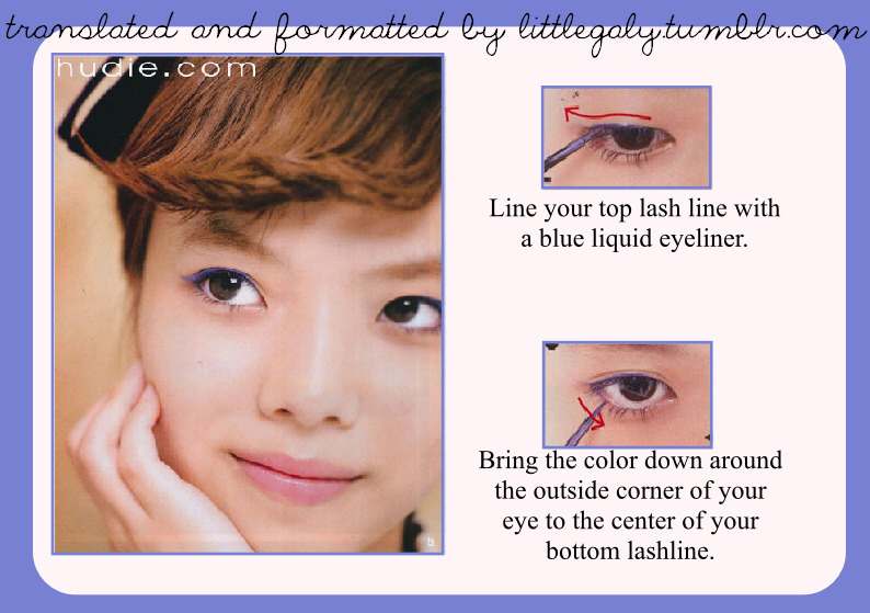 Eye makeup tutorial form Chokichoki Girls Vol. 19.