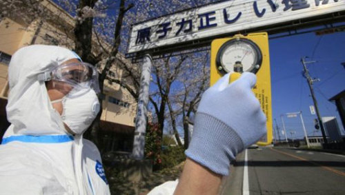 mothernaturenetwork:  Japan probes radioactive apartment blockThe government is investigating how an apartment was built with radioactive concrete in the latest scare from the country's ongoing nuclear crisis. The three-story condominium was constructed in July with concrete made from gravel taken from a quarry near the Fukushima plant in April, one month after it began spewing radiation into the air and sea.