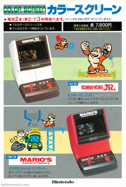 vgjunk:  Leaflet for Nintendo's Color Screen table-top Game & Watches. Via BeforeMario, which you should all go and check out.