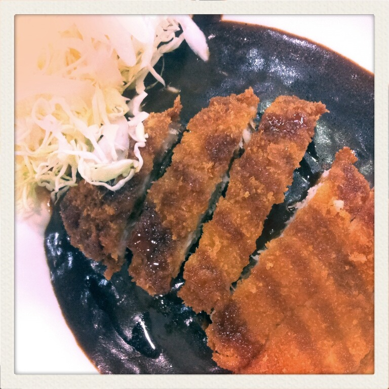 GO! GO! CURRY / Pork Katsu Curry - No