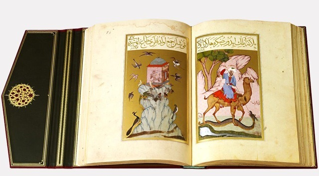 The Book of Felicity is an illuminated manuscript made in the Ottoman Empire in 1582. Commissioned by Sultan Murad III,  who ruled the empire from 1574 to 1595, its text was translated from  Arabic and all its miniatures were apparently directed by the famous  master Ustad 'Osman, who undoubtedly painted the opening series of  images related to the signs of the zodiac1. 'Osman, the head  of the painters at the Seraglio workshop from 1570 onwards, created a  style renowned for its lifelike portraits that influenced other artists  in Murad's court. http://en.wikipedia.org/wiki/The_Book_of_Felicity http://www.moleiro.com/en/miscellanea/the-book-of-felicity/miniatura/1605  http://bibliodyssey.blogspot.com/2005/11/ottoman-felicity.html