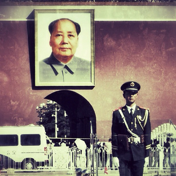 #mao te mira #instamood #bestoftheday #iphonesia #iphoneography #china #chinese #red #igers  (Taken with instagram)