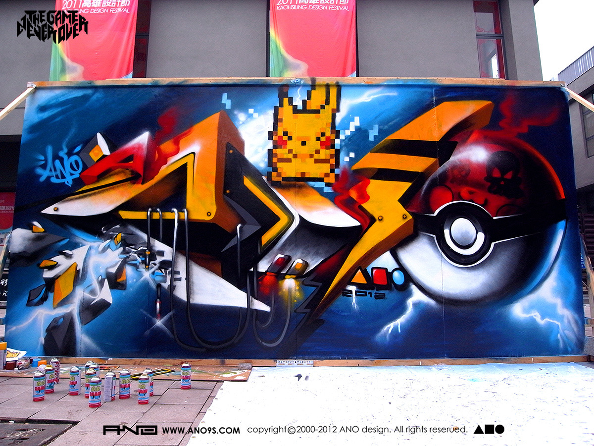 albotas:  Daily Graffiti: Ano, the greatest pixel graffiti artist of them all, recently banged out this incredible Pikachu piece. I kind of feel like he made this one especially for me… Check out the DAILY GRAFFITI ARCHIVES for more geektastic street art!