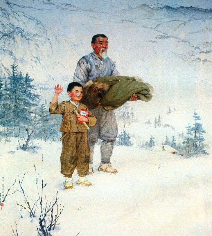 "great Juche canvas artist Kim Sang Jik ""Love is in the mountain village."" '66 Juche (1977), see 225x176The film tells the real episode that took place during the heroic anti-Japanese war under the leadership of Kim Il Sung"