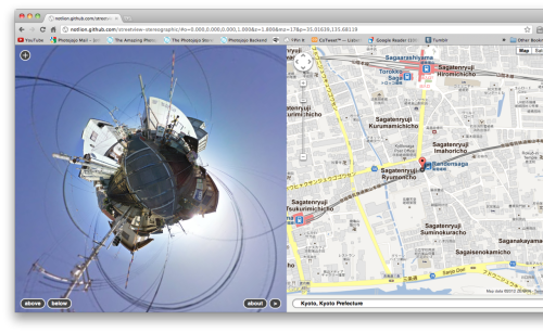 photojojo:  How to Make a Tiny Planet in Street View Stereographic Street View is  Google hack that lets you browse Street View in a way you've never browsed before. It turns any address or pin you set down into a tiny planet!