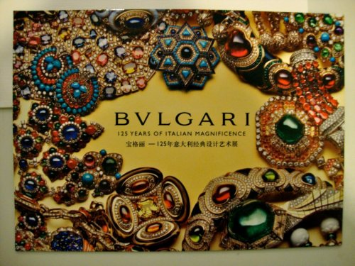 Bulgari embraces China !