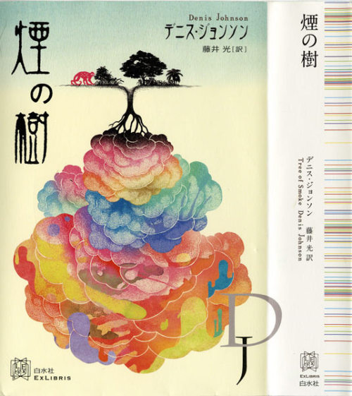 Japanese edition of Denis Johnson's Tree of Smoke. A pretty literal interpretation, no?