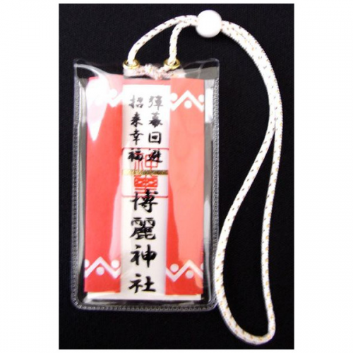 Hakurei Shrine Danmaku Avoid Charm - Touhou Project - US$18 -This is a collectible charm from one of the great Japanese do-jin game series, Touhou Project.Some Kanji meanings are here.博麗神社(Hakurei Jinja) - The Hakurei Shrine. The shrine is home to Reimu Hakurei. It's also apparently a popular hangout for all the other girls who Reimu and company defeat in the course of the Touhou games.弾幕回避(Danmaku Kaihi) - Danmaku(bullet curtain) Avoid.招来幸福(Shourai Koufuku) - Bring happiness.