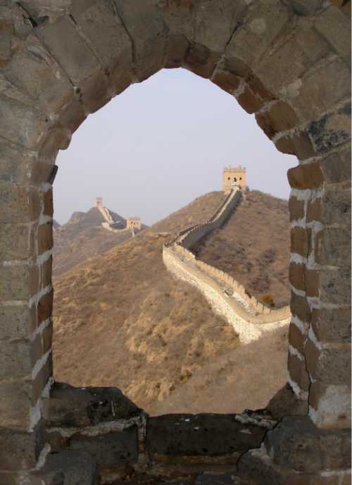 degrades:  Great Wall of China