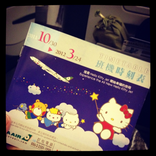 When major airlines start flying Hello Kitty themed jets, they truly earn the Kawaii super status! Showing here the Hello Kitty aeroplane schedule for Eva Airlines, currently only flying to and from Japan. Rumour has it, passengers have been taking home with them bits and pieces of Hello Kitty memorabilia!
