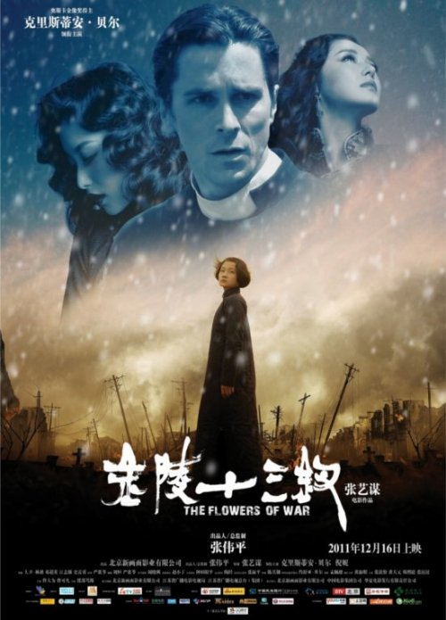 #2012films - 4: The Flowers of War Good storytelling and hurray for Joshua Bell as the solo violin, but on hindsight not the greatest film to usher the Chinese New Year in with. Proper depressed now.