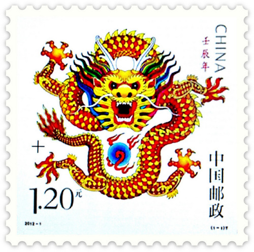 China's Year of the Dragon Stamp 2012 by buddhadog on Flickr.happy new year!Via Flickr: A Haiku Note: Come to the future in the year of 2012 Year of the Dragon
