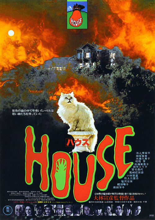 House (Hausu) is a trippy ass japanese horror film from the late 70s. if you're on the internet and haven't seen this shit yet or at least heard of it you're living under a cyber rock. the story is about a daughter in search of comfort from her mother's death but instead finds trouble along with all her cute japanese school girl friends. my favorite scene is the trippy, creepy, fun dance scene in the middle of the movie. if you're into experimental video effects and bad kitsch real time horror sets definitely check this. it's kind of like watching a real time anime. warning: you're going to fall in love with kung fu, you'll know what i mean.