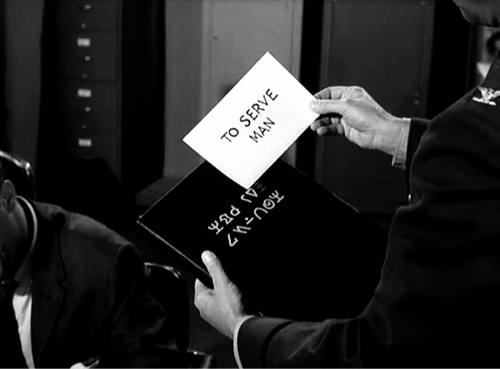 The Twilight Zone (1959-1964) - To Serve Man