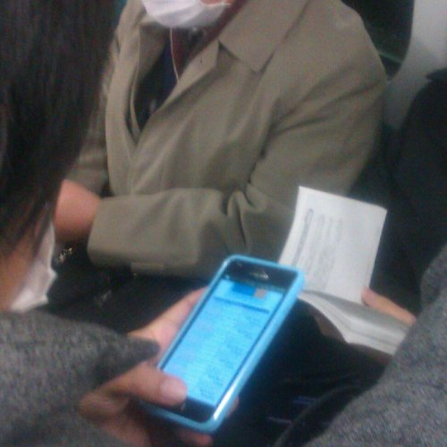 BREAKING: Tennis - Tokyo commuter identifies Kei Nishikori's  Australian Open quarter-final opponent as Andy Murray.  Big sport story here.