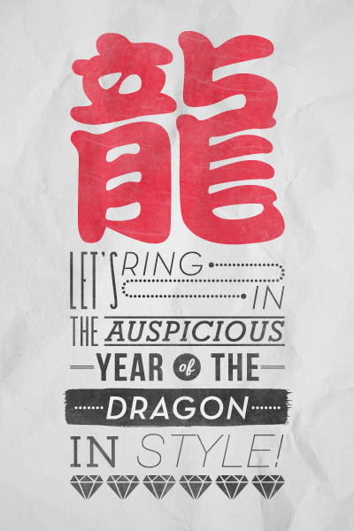 Today marks the beginning of the year of the water dragon, a once in every 60 years occurrence ! So my fellow dragons and all the lovelies who live on here, put on your dancing shoes, we're gonna rock the shit out of this year ! ♡♡♡ ( ˆ⌣ˆ)人(ˆ⌣ˆ )