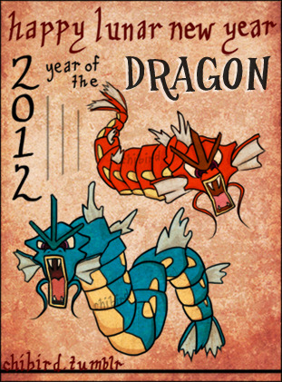 Happy year of the dragon everyone! ^__^ <3 If you like Pokemon, this is supposed to be clever.