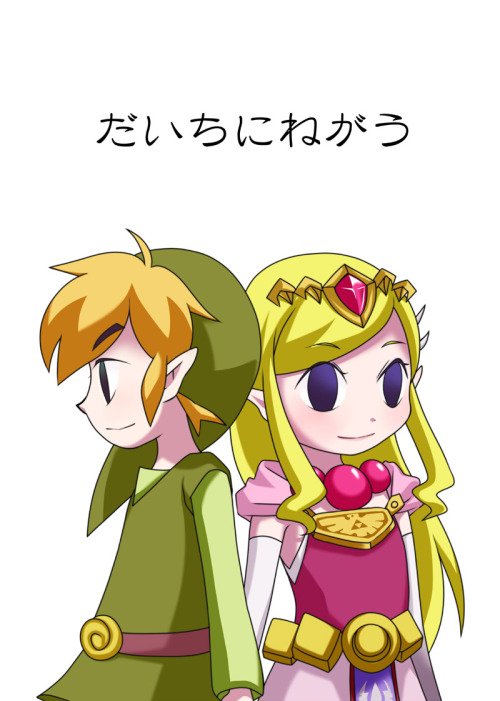 toefisch:  A cute picture of Link and Zelda. This piece of art belongs to its respected user on Pixiv.net, all credit goes to them.