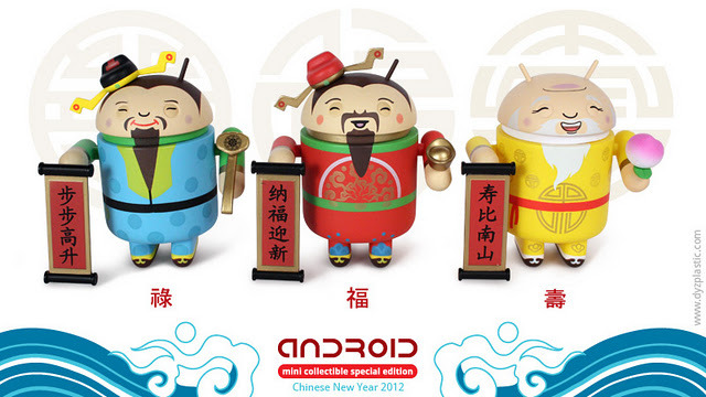 A Little Bit on the Chinese New Year Android Side: Last year, Dead Zebra released the God of Wealth figure to celebrate the Chinese New Year. For the Year of the Dragon, we're getting not one, not two, but three, yes three, little plastic gods. The three figure set consists of Fortune, Blessing, and Longevity. They're be available this Wednesday at 11AM and 11PM for $29.