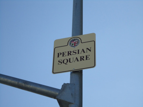 Persian Square in West Wood, Los Angeles AKA Tehran Geles