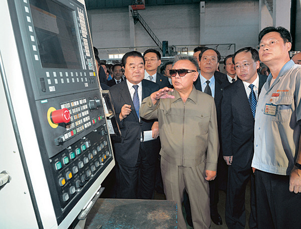 kimjongillookingatthings:  looking at a control panel